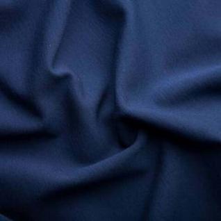 Трикотажная ткань  вискоза  1*1,8 м