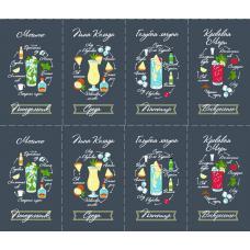 Вафельное полотно на отрез  Неделька-коктейли 1 (3080)Цена за 1 купон