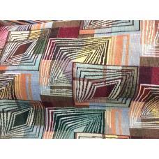 Ткань Гобелен арт. №H25 150 см.