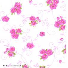 Ткань Фланель белоземельная ширина 90 см 181-2п