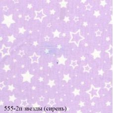 Ткань Фланель нка отрез  грунт ширина 150 см 555-2п