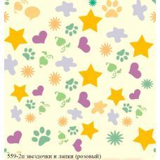 Ткань Фланель белоземельная на отрез  ширина 150 см 559-2