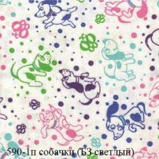 Ткань Фланель белоземельная ширина 150 см 590-1п