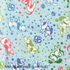 Ткань Фланель белоземельная ширина 90 см 590-4п