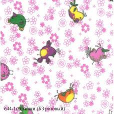 Ткань Фланель белоземельная на отрез  ширина 150 см 644-1п