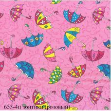 Ткань Фланель грунт  653-4п зонтики(розовый), шир 150см.