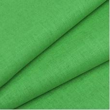 Ткань на отрез бязь ГОСТ Шуя 150 см