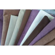 Лоскут мебельной ткани от 30 см до метра. Цена за 1 кг