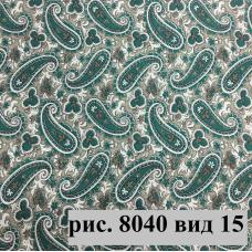 Ткань бязь плательная  8040-15