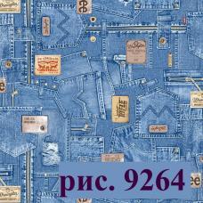 Ткань на отрез бязь плательная  9264-1