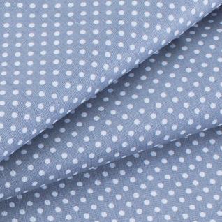 Ткань бязь плательная 1590/17 цвет серый