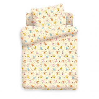 Ткань поплин 5318 «Малыши»