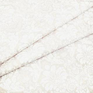 Ткань на отрез поплин «Дамаск» 391а-26