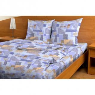 Постельное белье бязь эконом Арабеска голубой 1292, 1,5 сп.