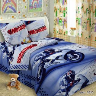 Детское постельное белье Мотокросс 1,5 сп. поплин.