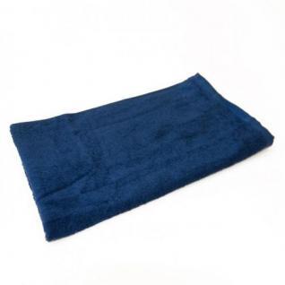 Полотенце махровое Туркменистан цвет Темно-синий 70*140