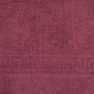 Полотенце махровое Туркменистан цвет Горячий шоколад 70*140
