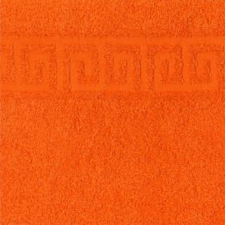 Полотенце махровое Туркменистан цвет Мандарин 40*70