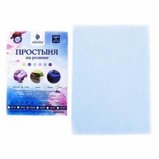 Простынь на резинке махровая цвет голубой 160/200 см