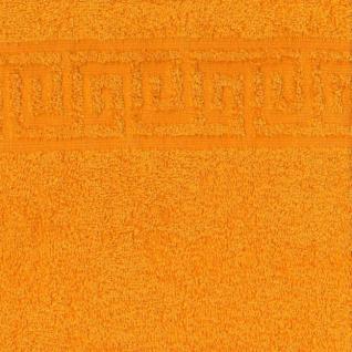 Простынь махровая цвет Желтый р. 180/200
