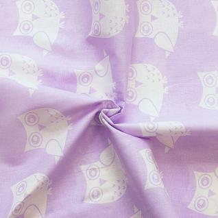 Ткань на отрез бязь плательная №1682/6 цвет сирень