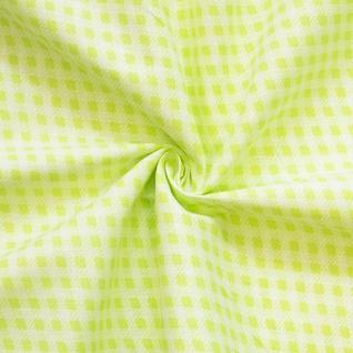 Ткань на отрез бязь плательная №1701/1 цвет салатовый