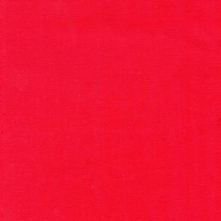 Саржа на отрез цв. красный 033