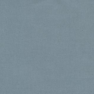 Саржа на отрез цв. серый 040