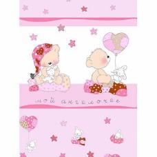 Ткань на отрез поплин №1636/4 цвет розовый