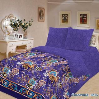 Ткань на отрез бязь Сказочная ночь цв. синий с 3D эффектом Основа
