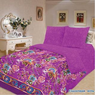 Ткань на отрез бязь Сказочная ночь цв. фиолетовый с 3D эффектом Основа
