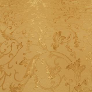 Портьерная ткань на отрез арт. P 02 150 см