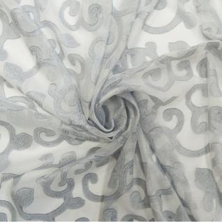 Ткань Органза на отрез арт. V000 280 см