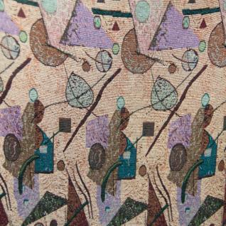 Ткань гобелен  арт. 353 200 см.