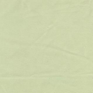 Саржа 12с-18 бежевый 0191