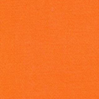 Саржа 12с-18 оранжевый