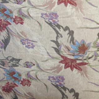 Ткань гобелен  арт. YH-2 200 см.