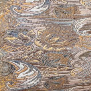 Ткань Гобелен арт. 241 цв. коричневый150 см.