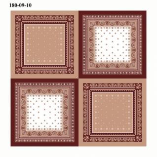 Ситец платочный арт. 74312 70 см