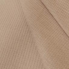 Ткань вафельное полотно гладкокрашеное цв. шоколадный, 150 см