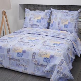 Ткань бязь о/м 120 гр/м2 356/1 голубой