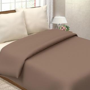 Ткань поплин гладкокрашеный 115 гр. цв. Мокко 220 см