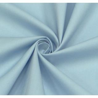 твил - сатин г/крашеный голубой