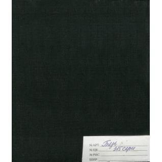 Бязь гладкокрашеная 120гр/м2 шир. 150 цв. черный