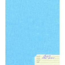 Бязь гладкокрашеная 120гр/м2 шир. 150 голубой 292