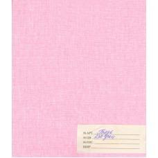 Бязь гладкокрашеная 120гр/м2 шир. 150 цв. Розовый 230