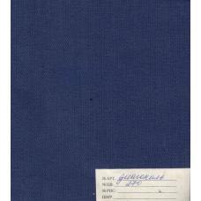 Диагональ 17с200 Синяя, цв.270