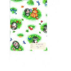 Ткань Фланель белоземельная ширина 150 см 136-1