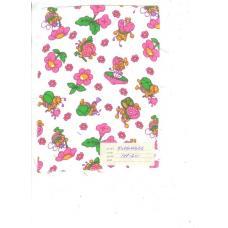 Ткань Фланель белоземельная ширина 150 см 141-2