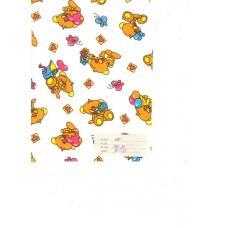 Ткань Фланель белоземельная ширина 150 см 145-1